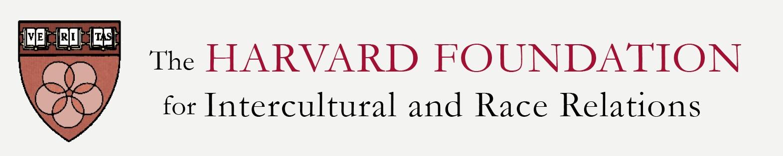 The Harvard Foundation